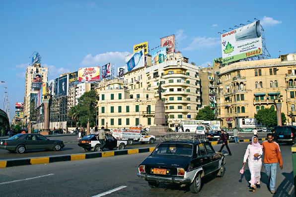 Rua de Cairo, Egito