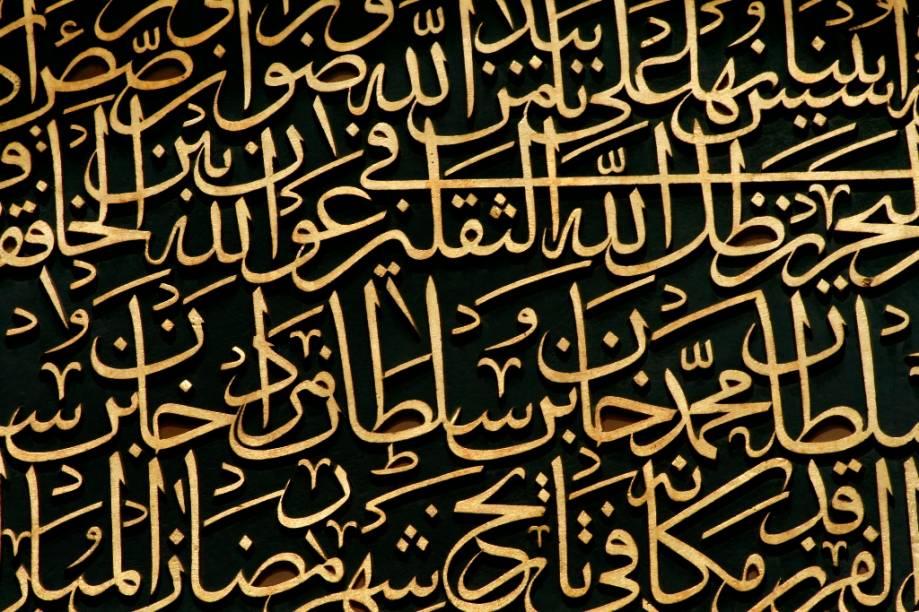<strong>Caligrafia</strong>                Pilar da fé islâmica, a leitura do Corão influenciou uma caligrafia cada vez mais rebuscada e artisticamente elaborada. Ela pode ser apreciada em boa parte das obras-primas arquitetônicas do Islã, como o Taj Mahal, o Domo da Rocha e o Alhambra