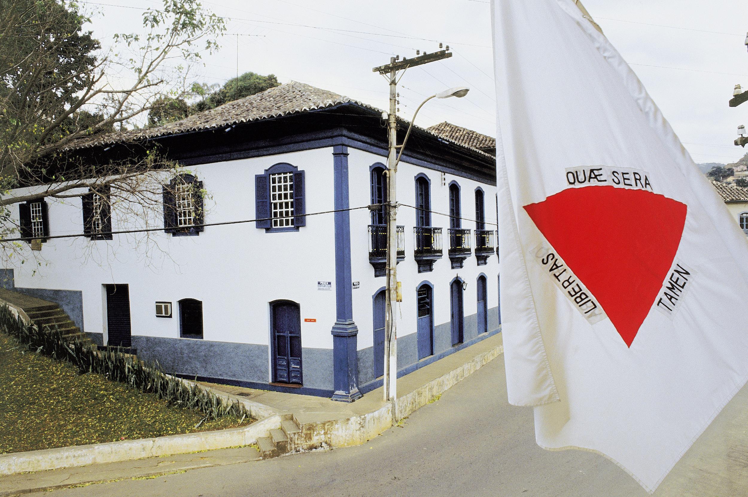 Casa de Carlos Drummond de Andrade em Itabira, Minas Gerais