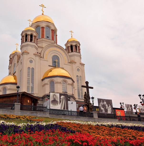 Mosteiro em Ecaterimburgo, na Rússia