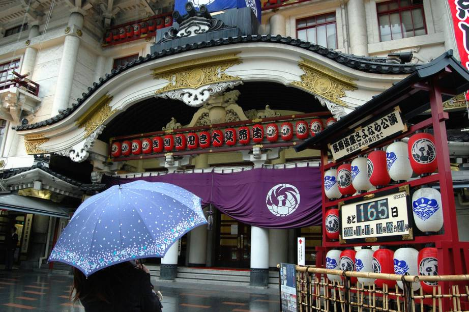 Fachada do teatro Kabukiza, em Tóquio