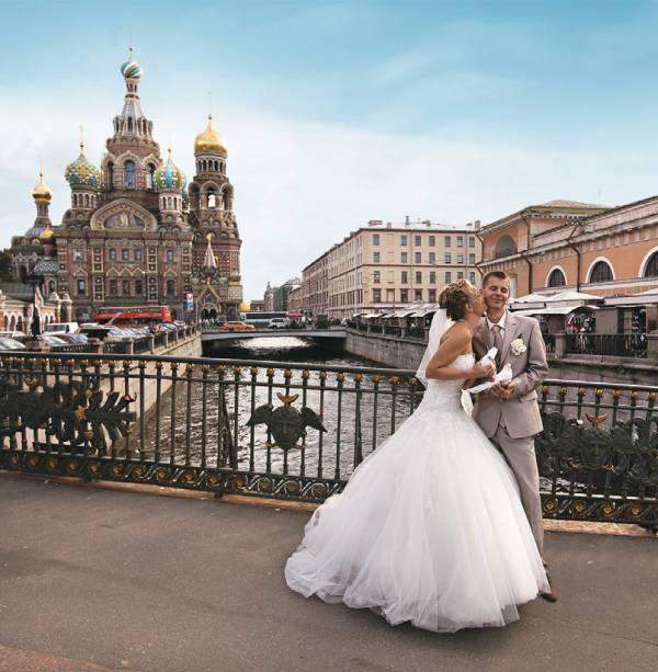 Love is in the air em São Petersburgo, na Rússia