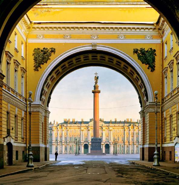 Praça do Palácio, em São Petesburgo