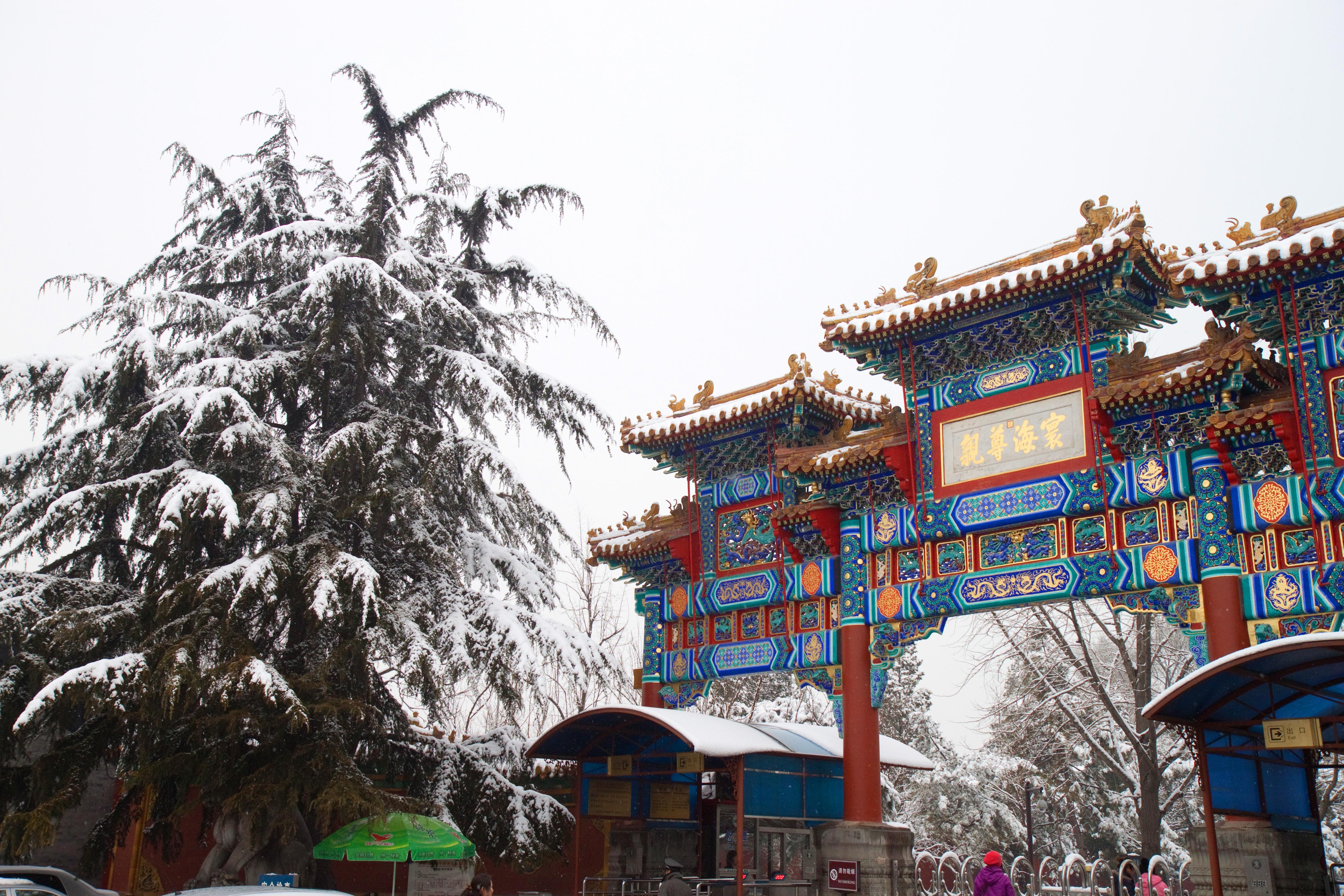 Templo Yonghe, Pequim, China