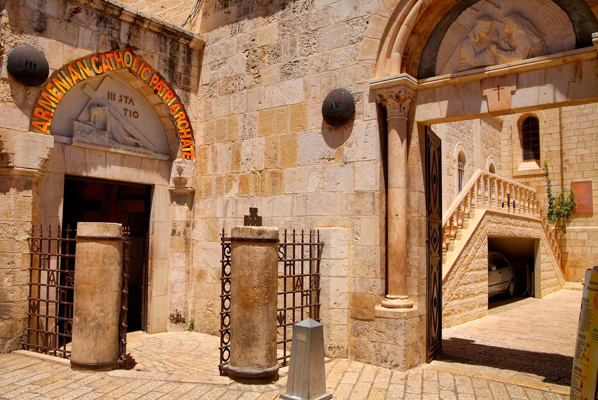 Via Dolorosa - Jerusalém