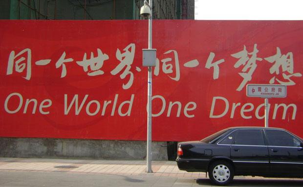 China-2-One-World-One-Dream