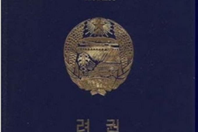 DPRK_passport