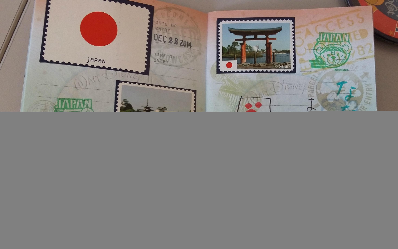 Japan_Epcot
