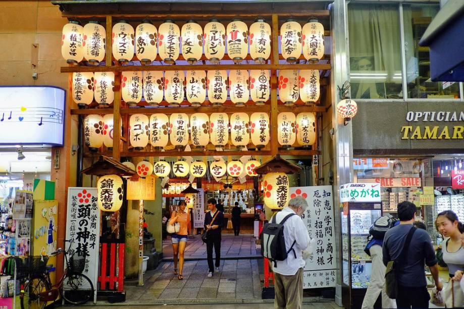 Um dos acessos do mercado Nishiki