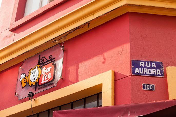 O Bar Léo é o mais antigo da Pauliceia / Divulgação