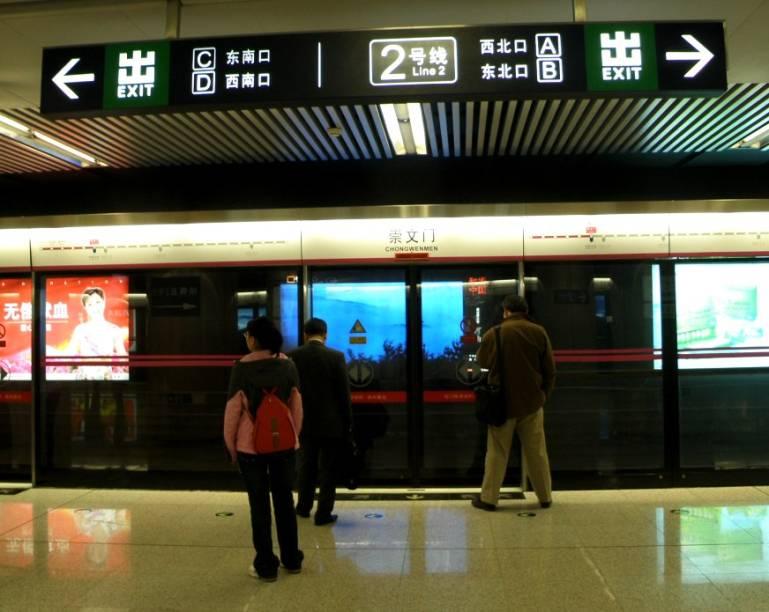 Pequim, e a China como um todo, é um dos países que mais investem em infra-estrutura pública. Sua malha de linhas de metrô expande-se a uma velocidade alucinante, com instalações modernas e eficazes