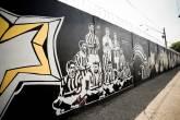 Muro do CT Rei Pelé