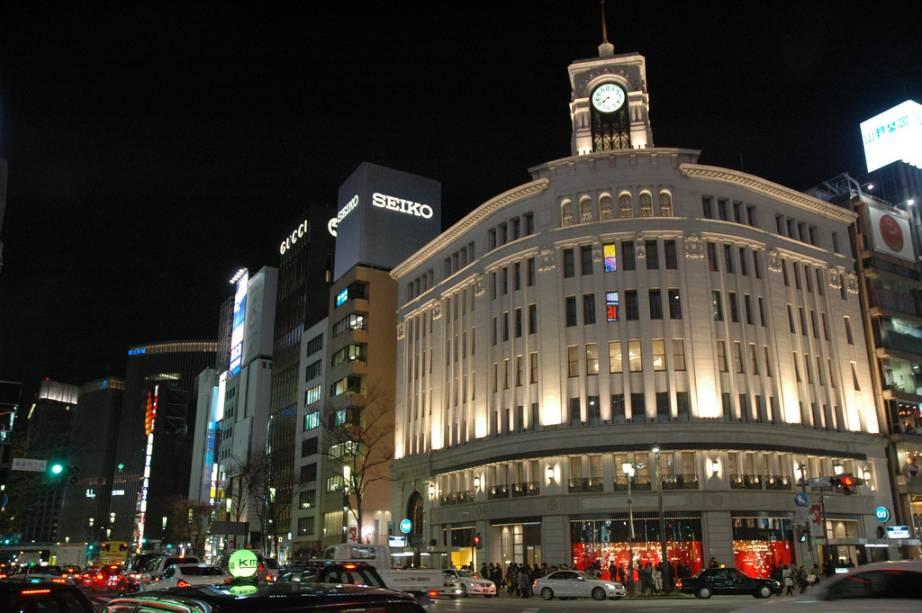 Loja de departamentos Wako, em Ginza