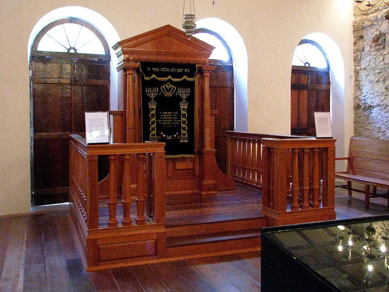 Sinagoga Kahal Zur Israel, na Rua do Bom Jesus: a mais antiga das Américas