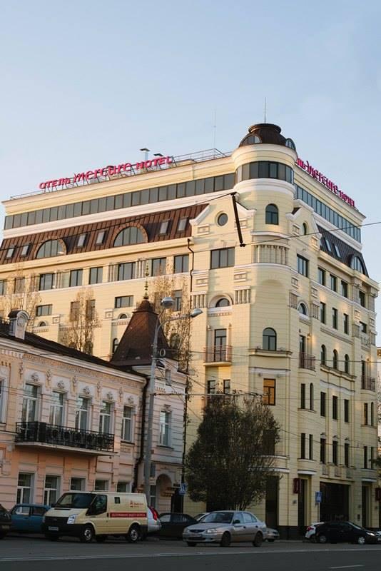 Mercure Hotel, Rostov-on-Don