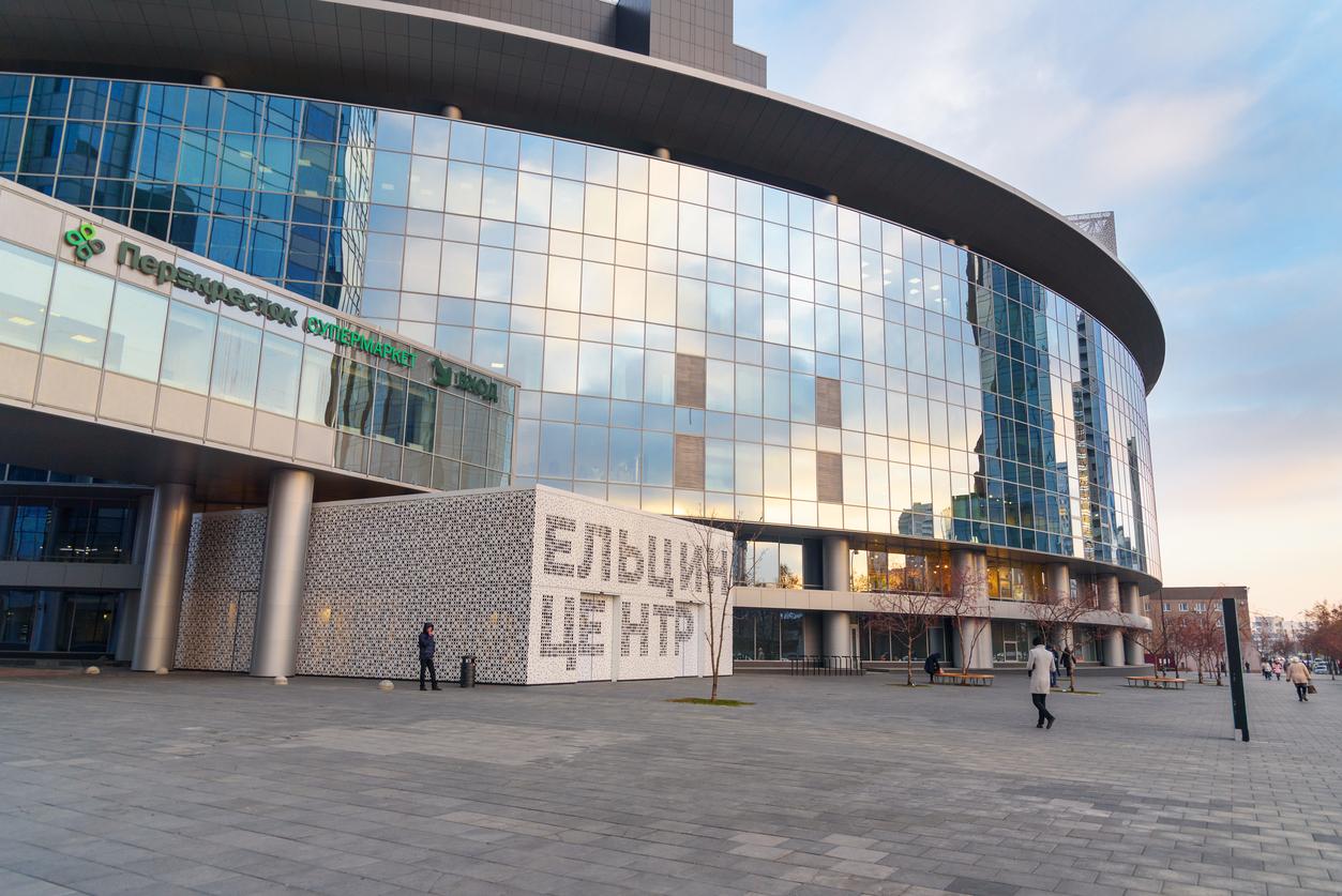 Centro Cultural Boris Yeltsin, Ecaterimburgo
