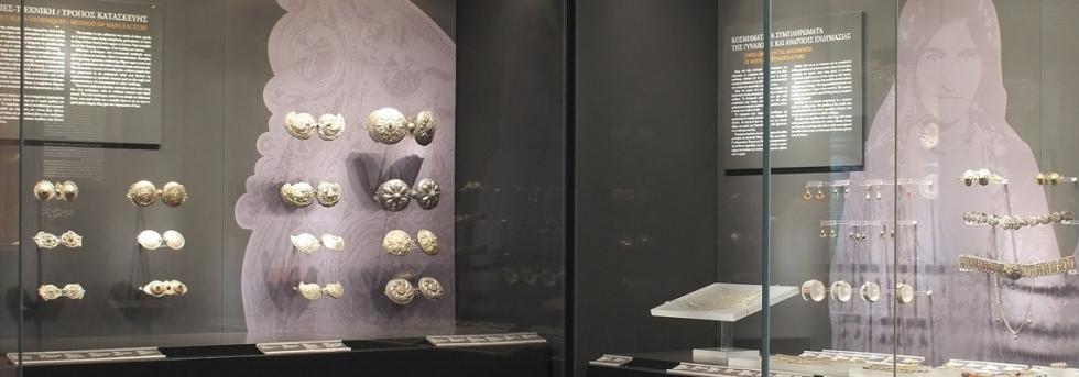 Exibição de jóias no Museu Municipal Leventis, no Chipre