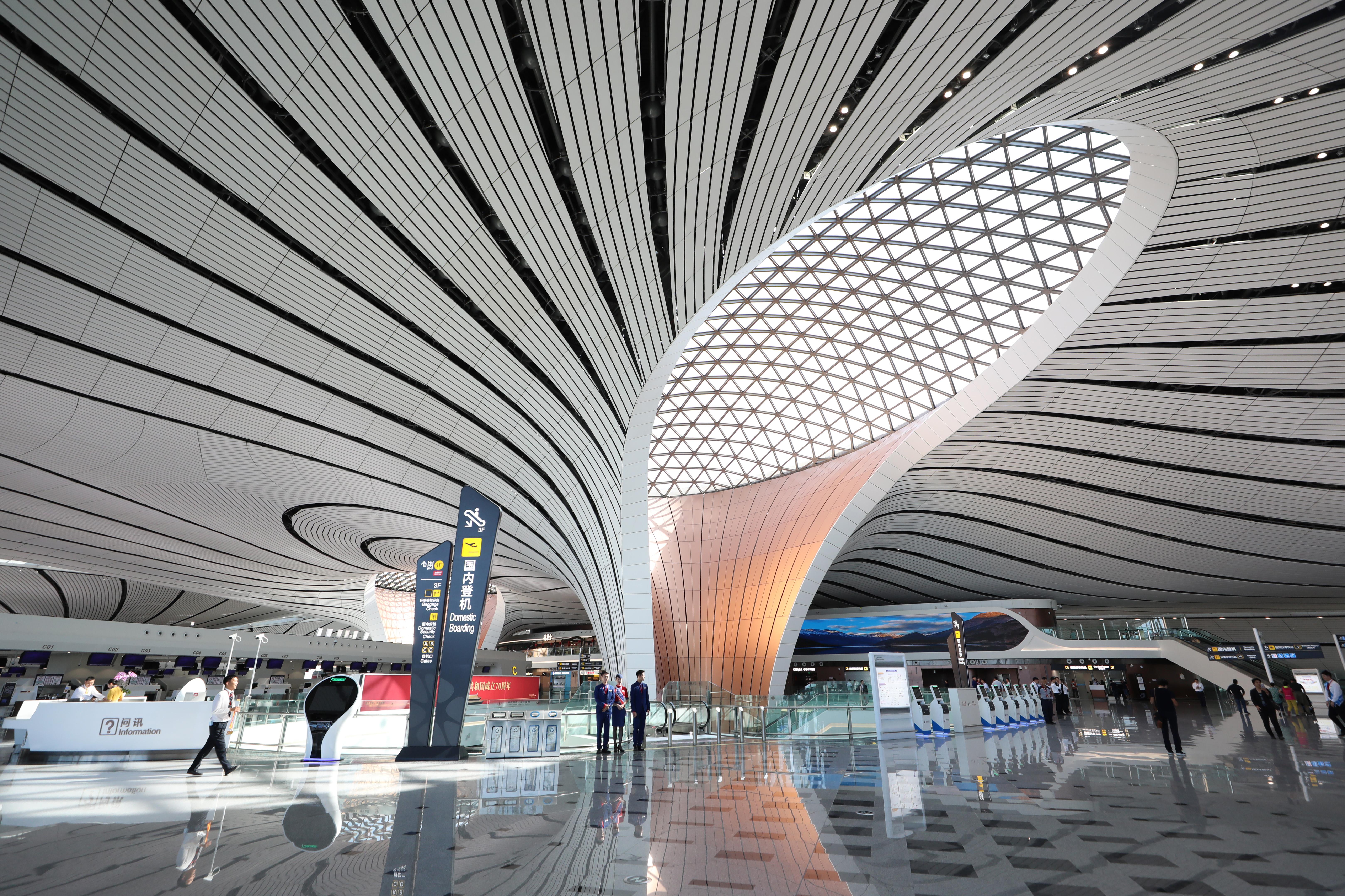 Sagão do Aeroporto Internacional Beijing Daxing, Pequim, China
