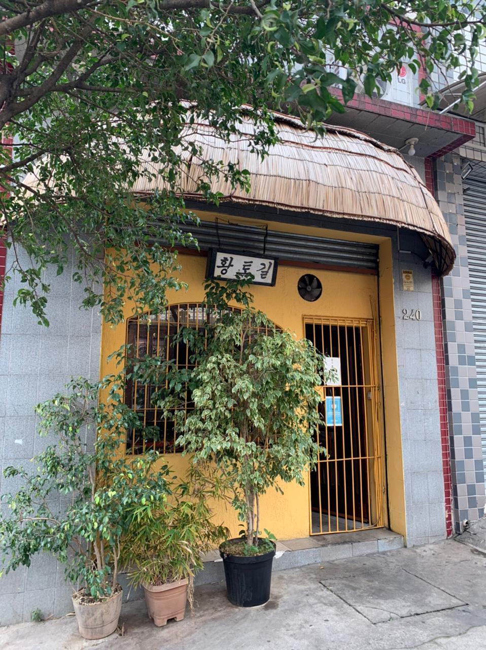 Restaurante Hwang To Gil no Bom Retiro