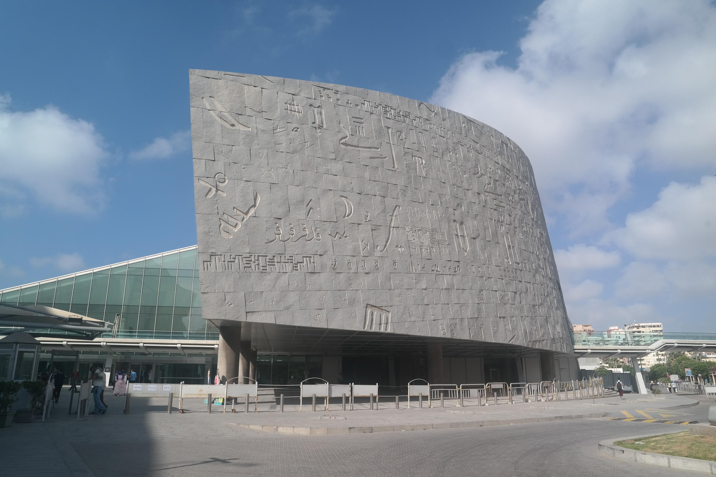 Exterior da Bibliotheca Alexandrina