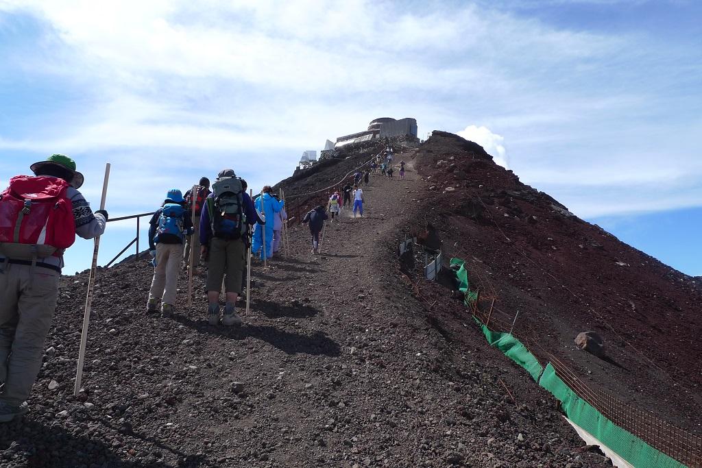 trilha Fujinomya