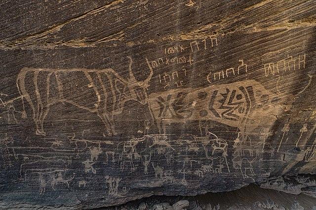 Desenhos rupestres representando a caça na Área Cultural de Hima, na Arábia Saudita