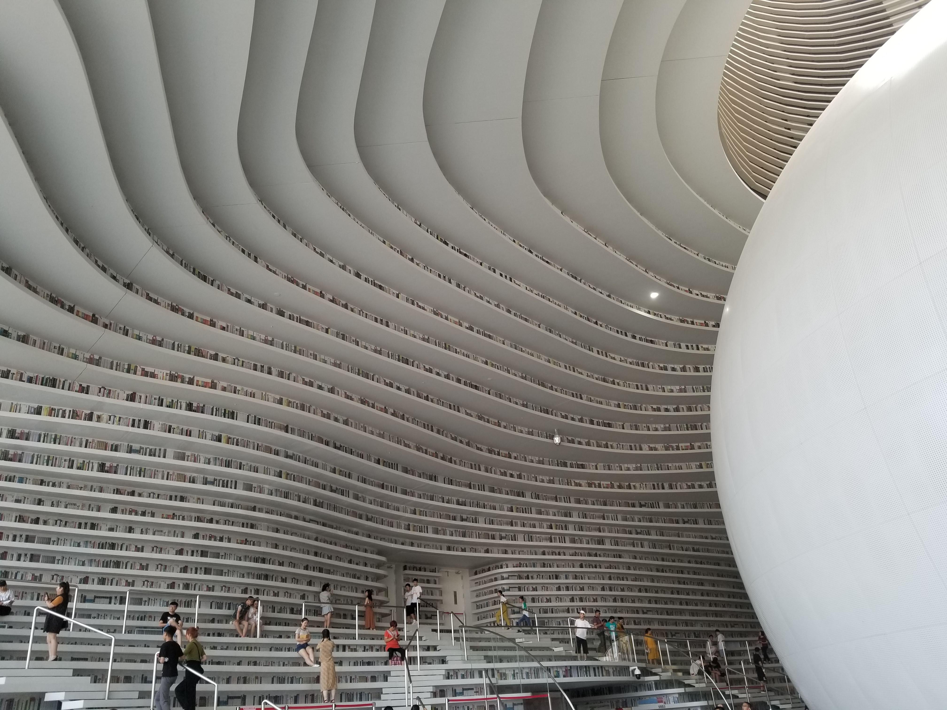 Interior da Biblioteca de Tianjin